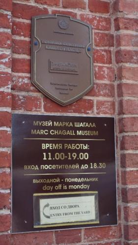 Witebsk – dom urodzin artysty obecnie Muzeum Marca Chagalla