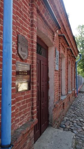 Witebsk – wejście dodomu Chagalla. Było towejście dosklepu matki artysty – obecnie muzeum.