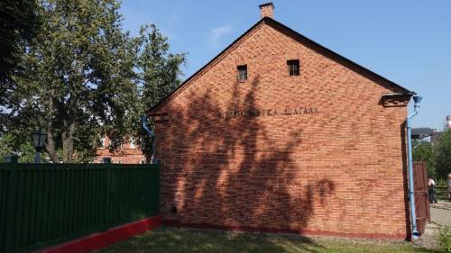 Witebsk - widok domu urodzin Marca Chagalla odpodwórka.