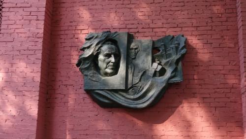 Witebsk –wejście doGalerii Marca Chagalla