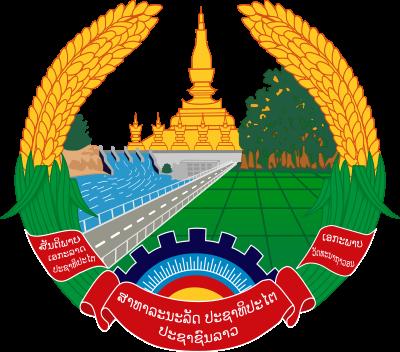 Herb Laosu